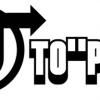 Les 10 ans de l'Uto'pitre
