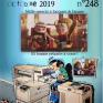 Bidul n°248 octobre 2019